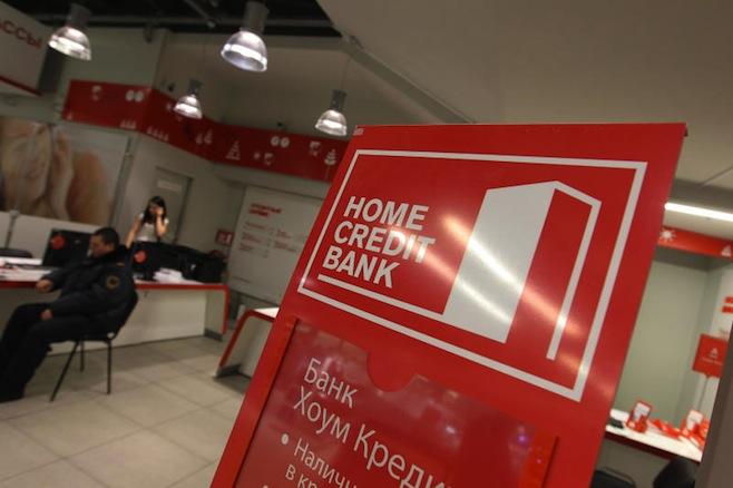 Все о Хоум Кредит Банке - справка, банковский рейтинг, продукты и услуги банка.