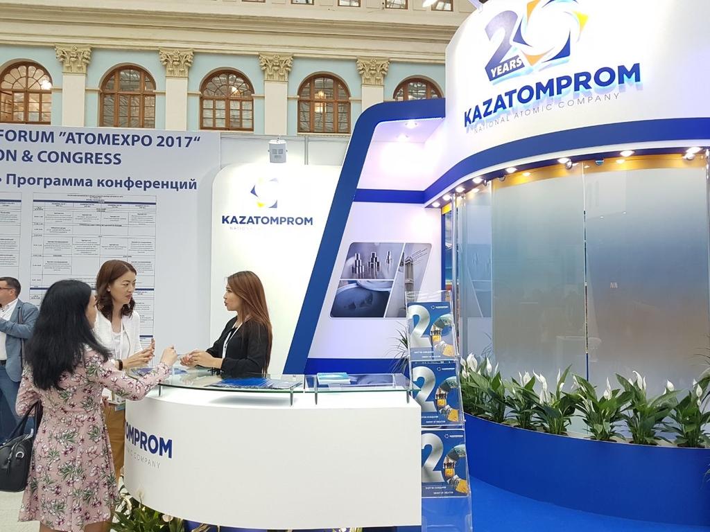 Цена размещения бумаг Казатомпрома в ходе IPO может составить $11.60 - Bloomberg