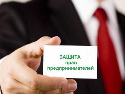 В Кыргызстане появится бизнес-омбудсмен