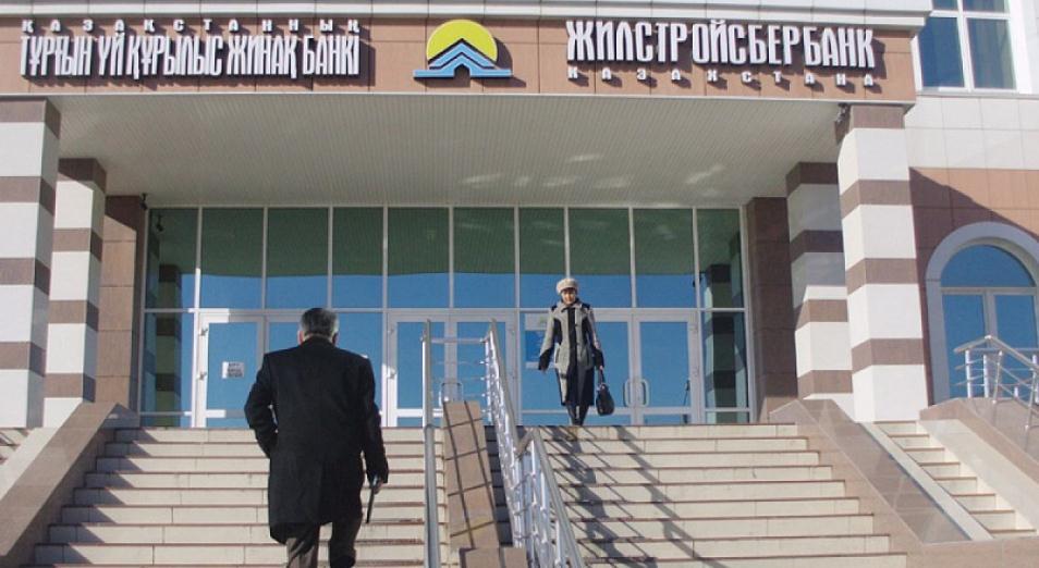 Из выставленных на продажу счетов в ЖССБ выкуплена лишь треть, Жилстройсбербанк Казахстана, ЖССБ, жилье, недвижимость, Нурлы жер, Депозиты, Накопления
