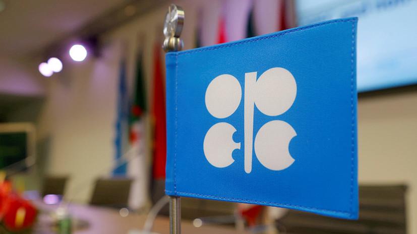 Стоимость нефти Brent в 2019 году составит $65 за баррель - Fitch