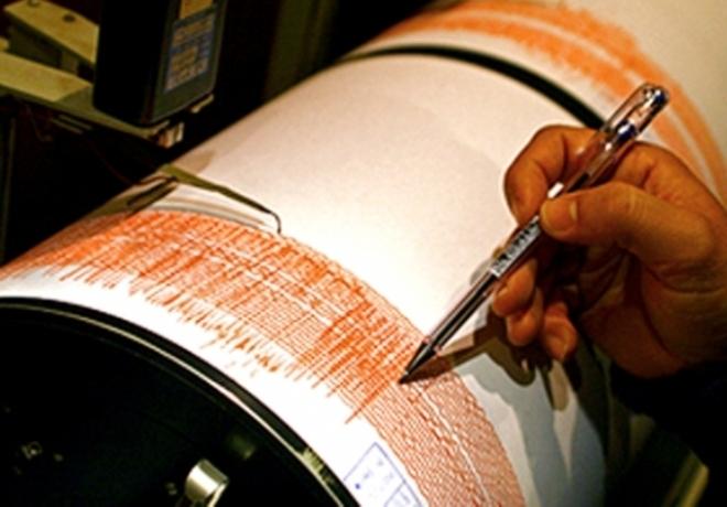 В 280 км от Алматы зафиксировано землетрясение магнитудой в 4,5 балла