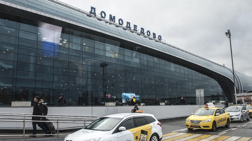 Московские аэропорты Шереметьево и Домодедово получат имена Пушкина и Ломоносова