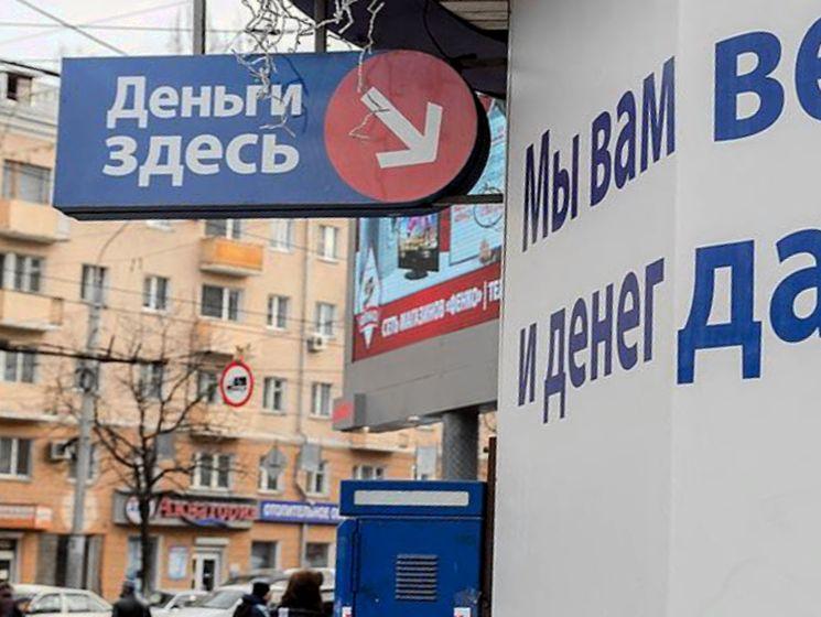 Жертвами микрозаймов в Казахстане становятся декретницы и разведённые женщины – эксперты