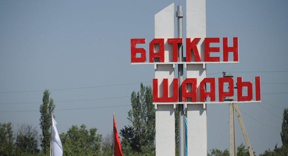 В Кыргызстане убит прокурор Баткенской области