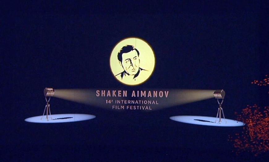 Кинофестиваль Шакена Айманова проходит в Алматы
