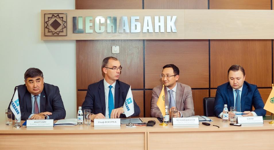 АО «Цеснабанк» и КИК помогут казахстанцам обзавестись жильём, ипотека, Казахстанская ипотечная компания, КИК, Цеснабанк, жилье, недвижимость