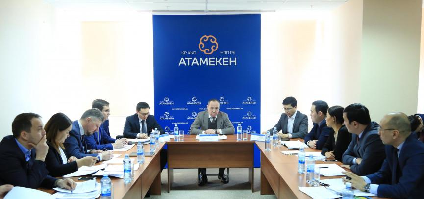 В НПП РК «Атамекен» обсудили вопросы сокращения разрешенных видов деятельности квазигосударственного сектора