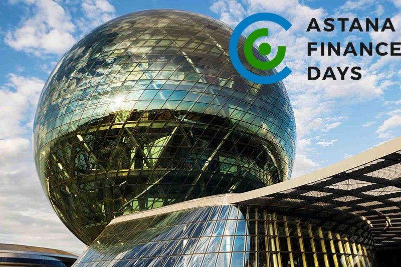 Началась регистрация на конференцию ASTANA FINANCE DAYS 2021