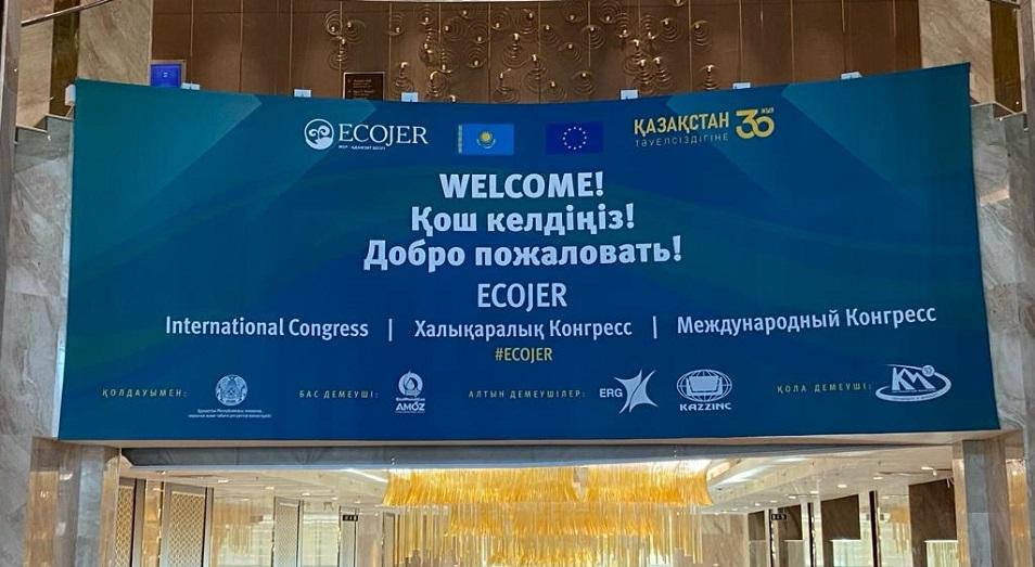 Международный конгресс ECOJER стартовал в столице