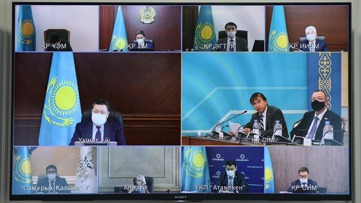 Казахстан принял меры по улучшению инвестсреды для развития альтернативной энергетики – Мамин