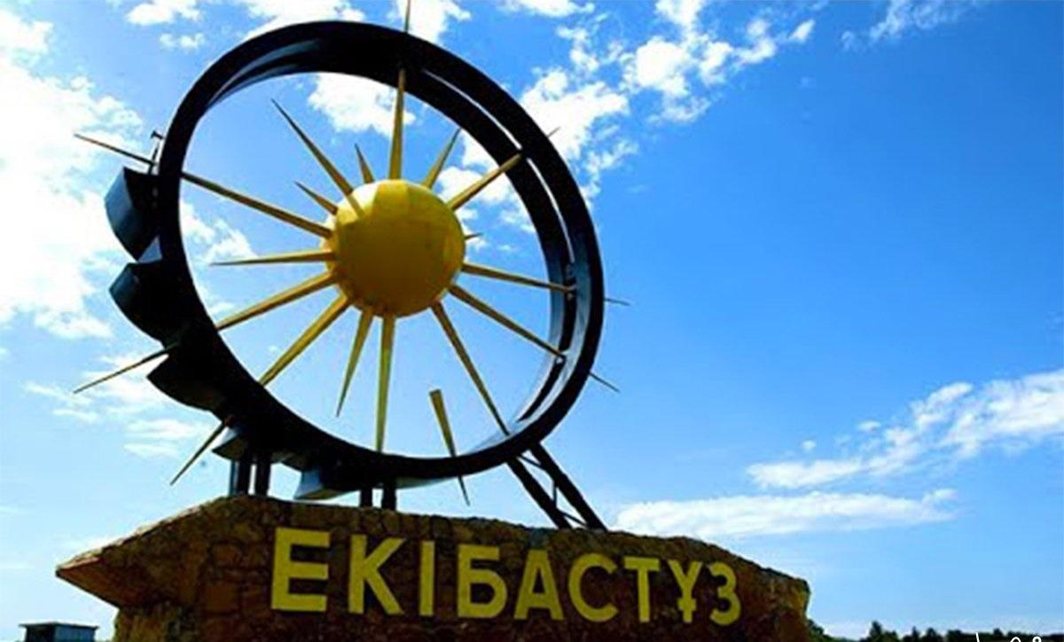 В Экибастузе запланировали три новых энергетических проекта