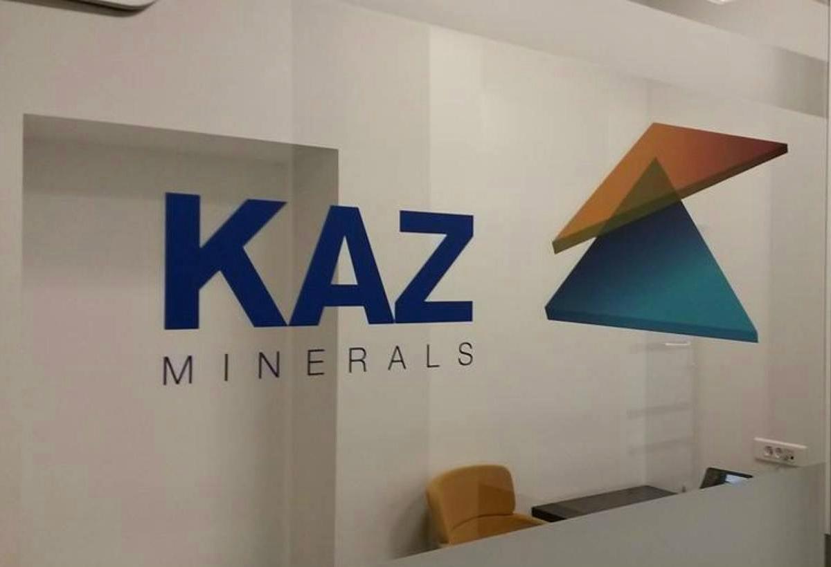 KAZ Minerals увеличила производство меди на 14% в 2018 году