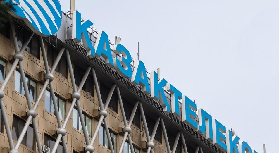 Работники «Казахтелекома» хотят повышения заработной платы на 100%