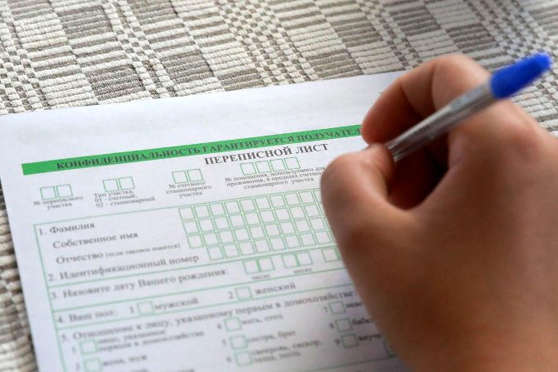 Мамин поручил трудоустроить 32 000 человек для переписи населения