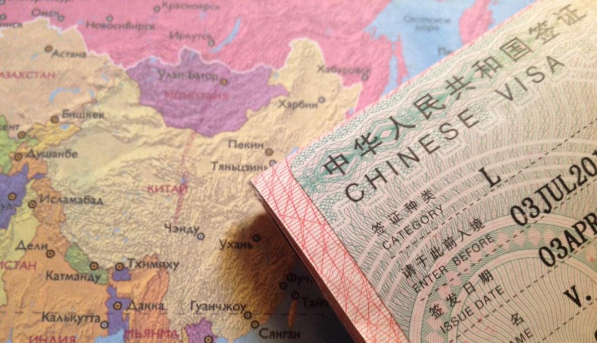 Китай ужесточил переход через свою границу в связи с пандемией