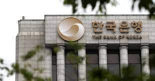 ЦБ Южной Кореи сохранил базовую ставку