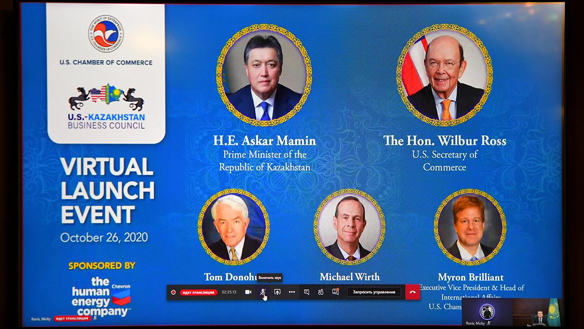 Аскар Мамин и министр торговли США дали старт работе Казахстанско-американского делового совета