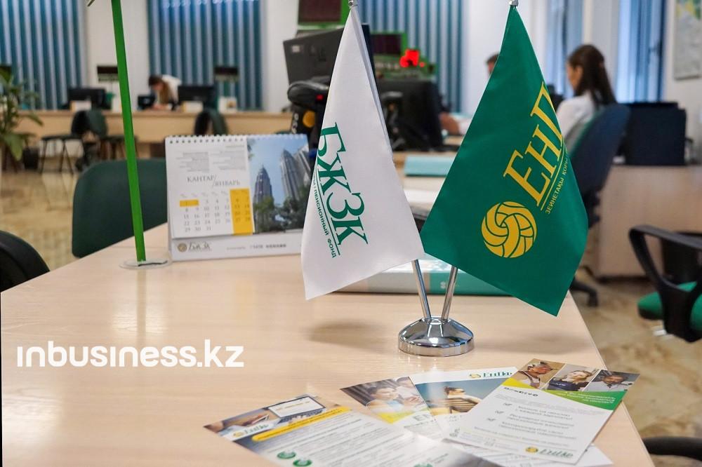 Инвестициялық табыстан ұсталатын комиссия 7,5 есе азайды