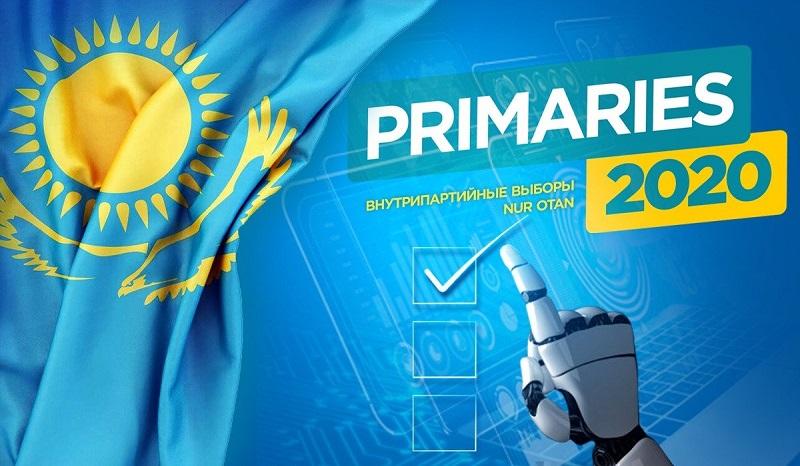 Более 300 000 человек проголосовали на праймериз Nur Otan