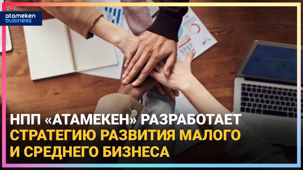 Президент Токаев: Казахстану нужна новая регуляторная политика для бизнеса