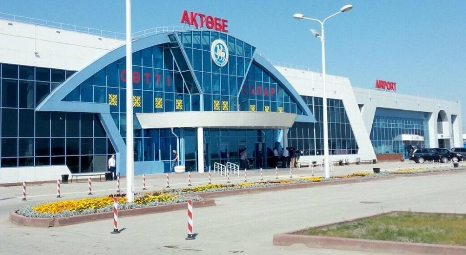 Международный аэропорт Актобе выставлен на торги