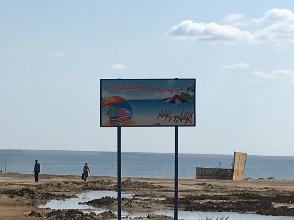 Для восстановления курортной зоны Маралды найден новый инвестор