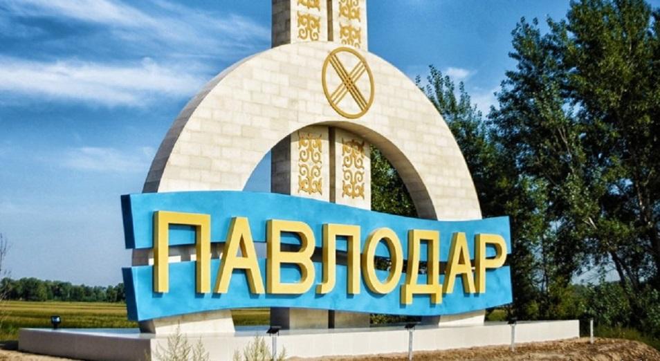 Павлодарский бизнес в режиме карантина