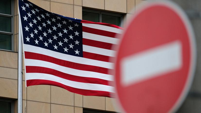 Минторг США ввел экспортные ограничения против ряда российских организаций