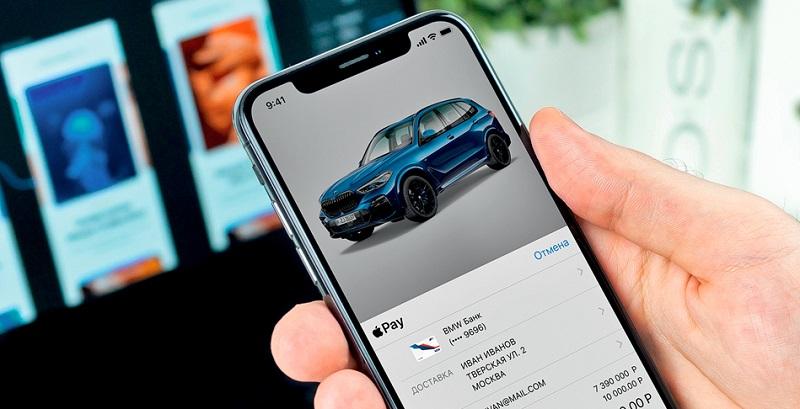 Купить машину теперь можно через мобильное приложение – Мусин
