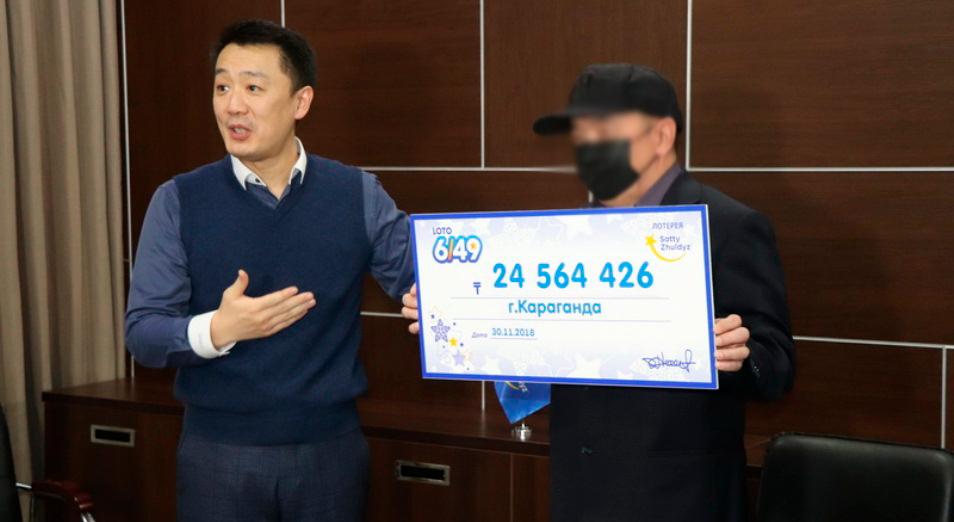 Казахстанец, выигравший 24,5 млн: «Главное – не терять голову!», лотерея, лотерейный бизнес, Выигрыш, Сәтті Жұлдыз, Loto 6/49