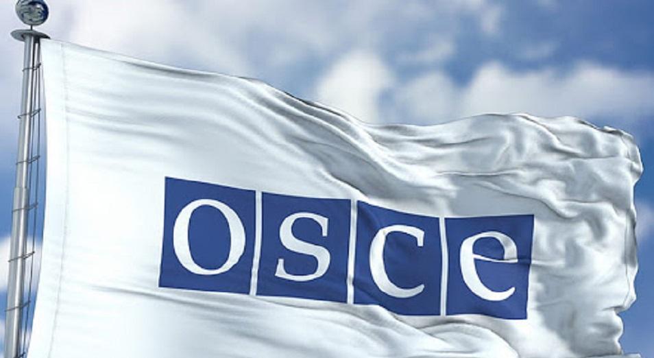 Казахстан вышел с инициативой о необходимости созыва нового саммита ОБСЕ