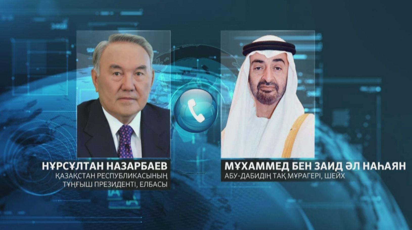 Нурсултан Назарбаев поговорил с Наследным принцем Абу-Даби