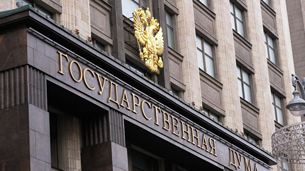 Госдума приняла закон об устойчивости Рунета