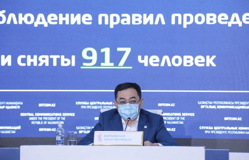 Секретарь Nur Otan: Электронное голосование на праймериз стало политической инновацией