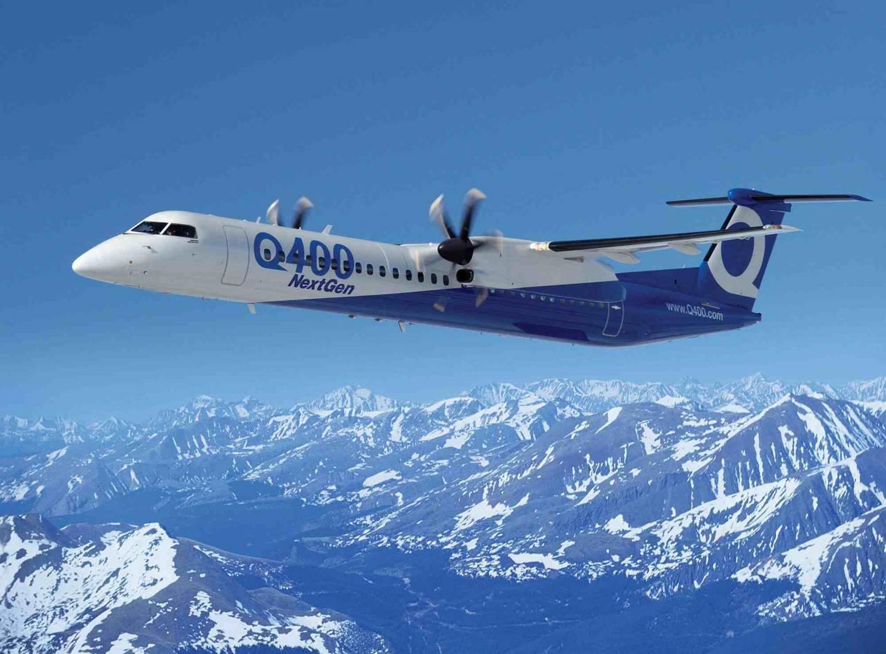 Qazaq Air пополнила флот четвертым самолетом Bombardier Q400 NextGen