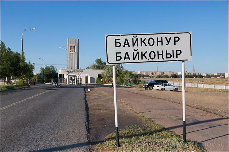Жители города Байконура переходят с нефтяного на природный газ и будут платить за него в 15 раз дешевле