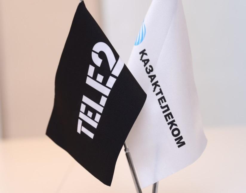 «Казахтелеком» приобретает 49% доли Tele2 AB в совместном предприятии