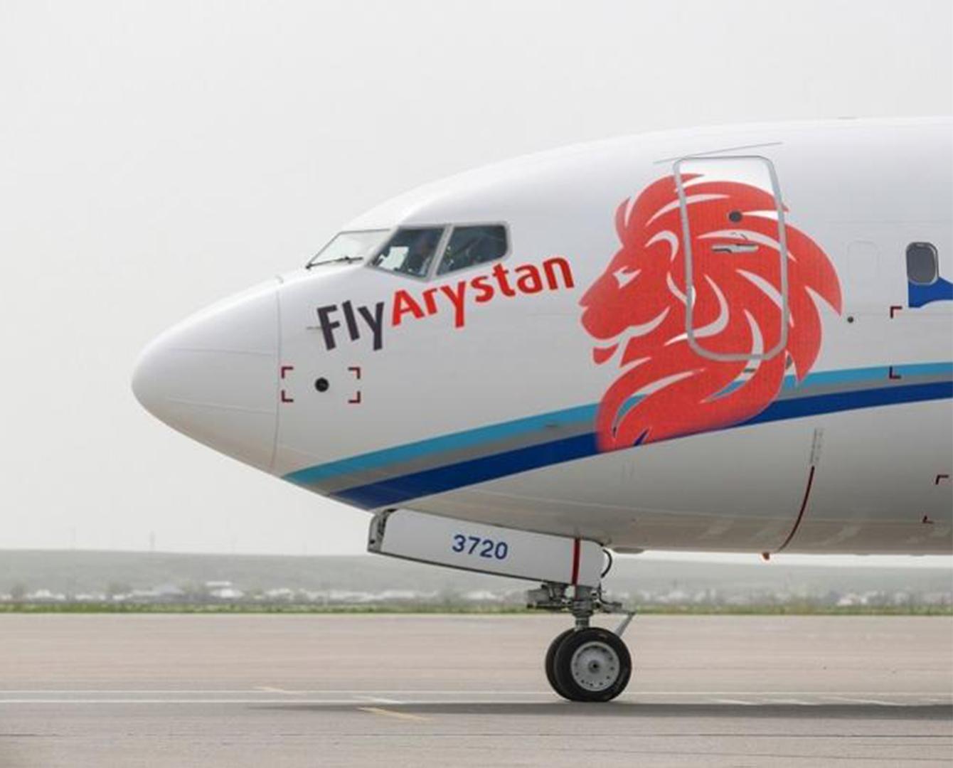 Новая авиакомпания FlyArystan планирует начать перевозки весной 2019 года