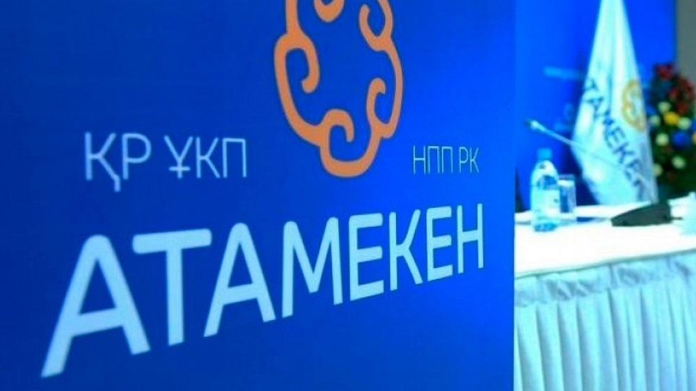 Семь лет со дня создания НПП «Атамекен»