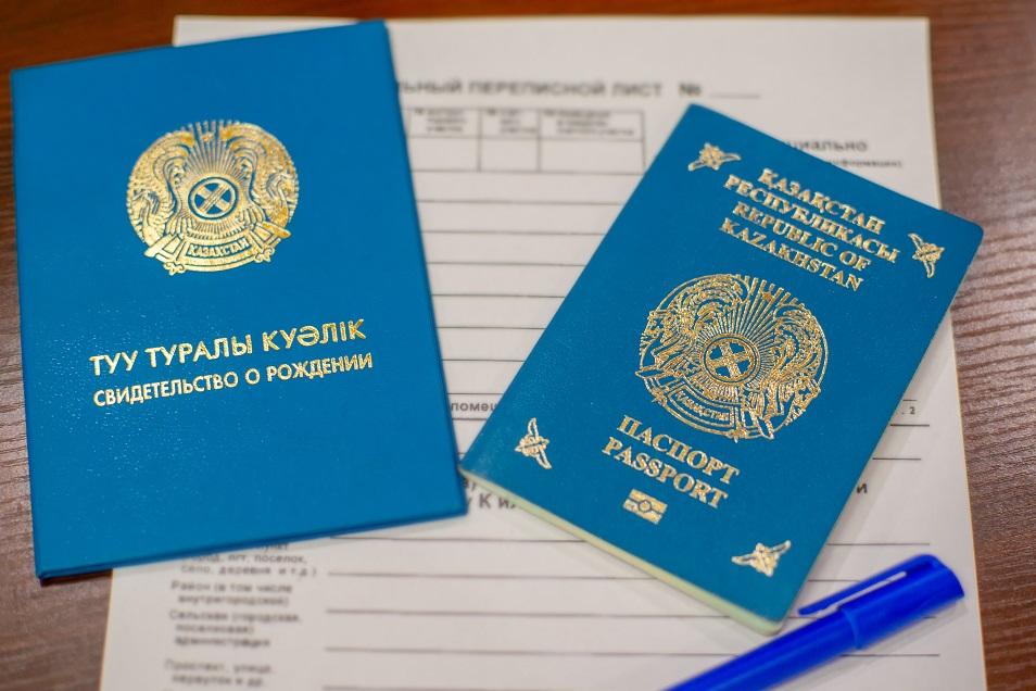Президент РК расширил основания для лишения гражданства