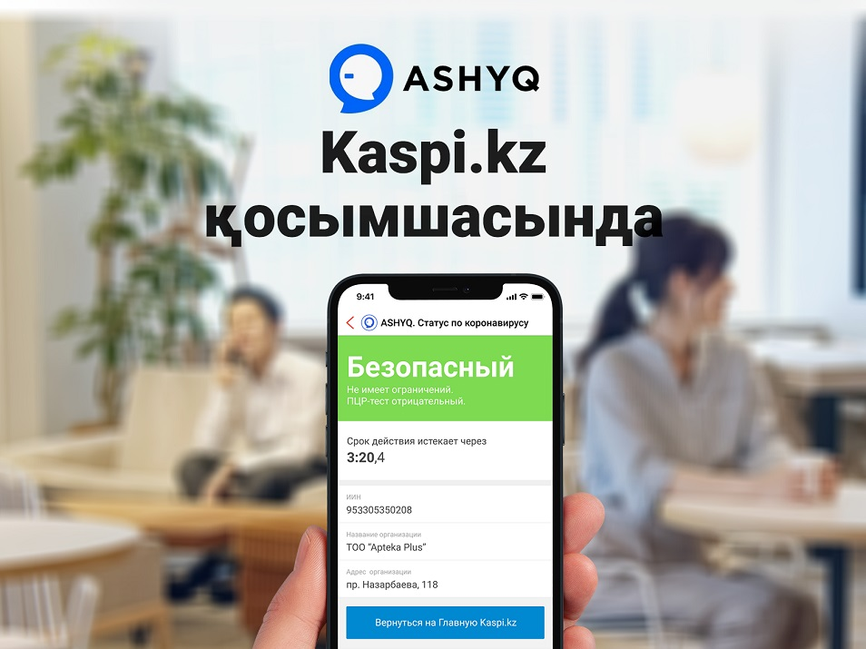 https://inbusiness.kz/ru/images/original/37/images/EZ4qnFn7.jpg