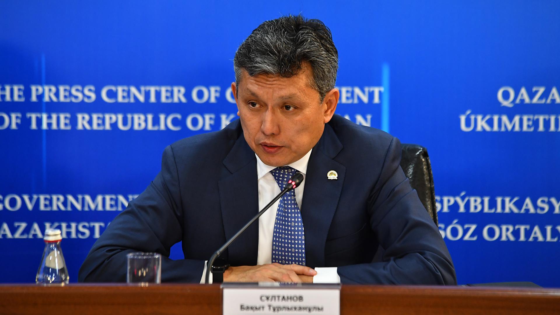 Қазақ-Өзбек халықаралық сауда-экономикалық орталығы құрылуы мүмкін