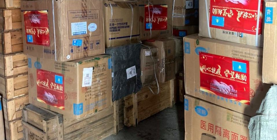 Китай направил в ВКО гуманитарную помощь