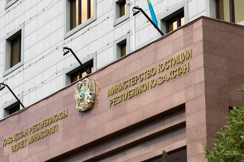 Шведский суд отклонил апелляцию Казахстана по делу Стати