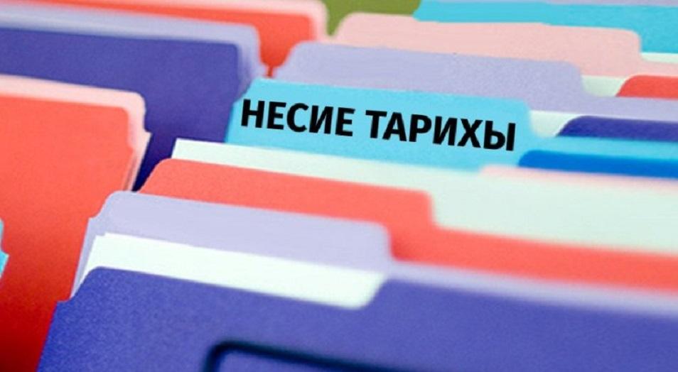 https://inbusiness.kz/ru/images/original/37/images/Fyr7rz1n.jpg