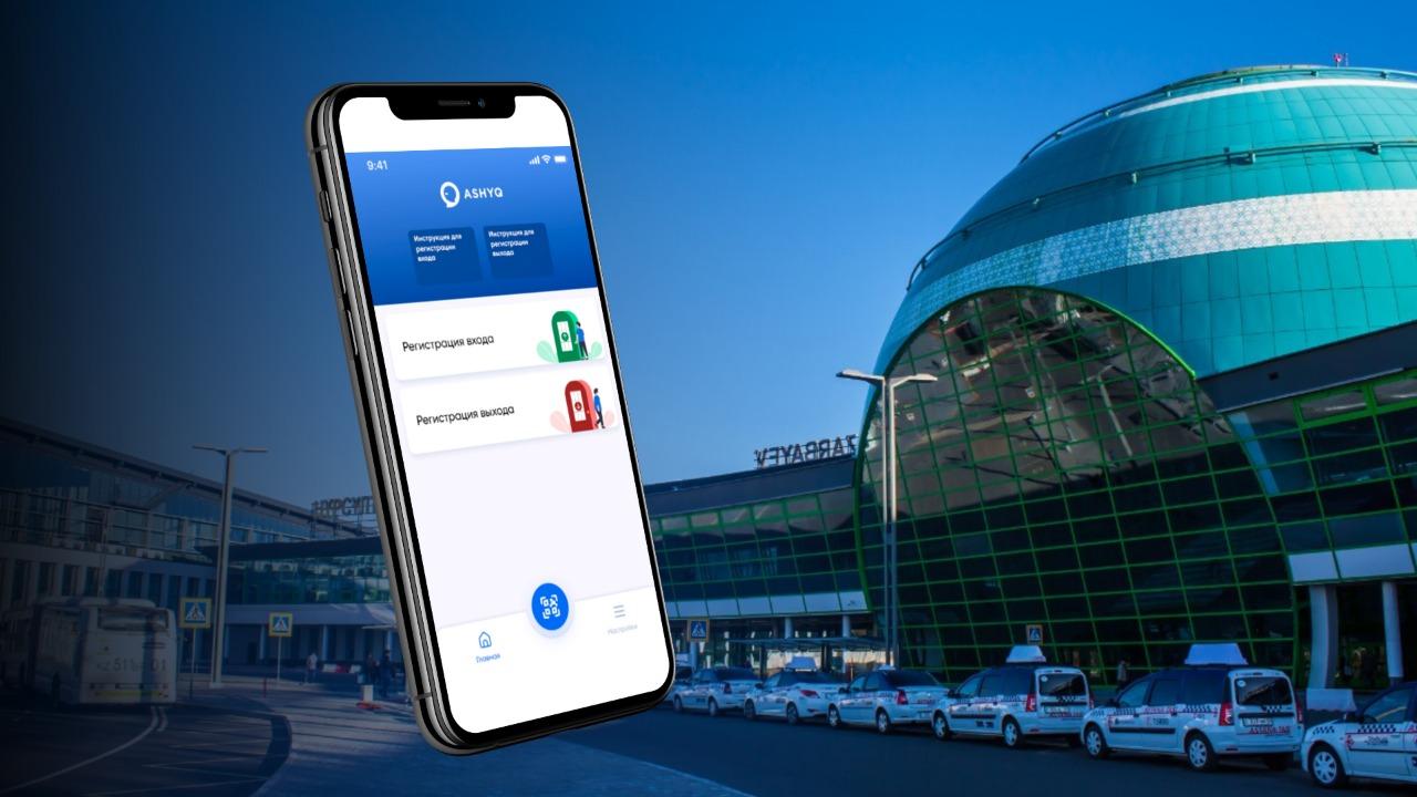 В столичном аэропорту внедряется приложение Ashyq
