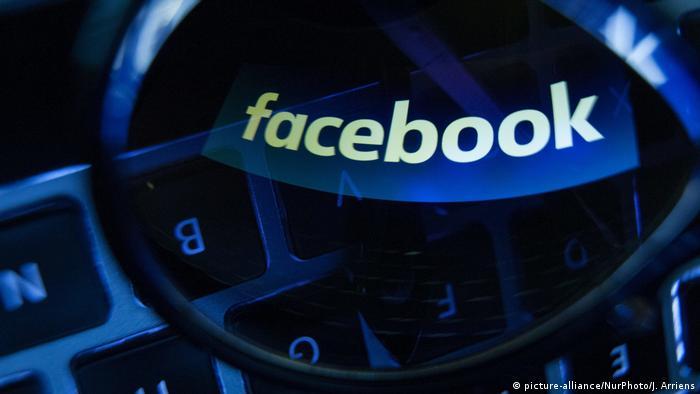 Facebook, Twitter и Telegram оштрафованы еще на 35 млн руб.