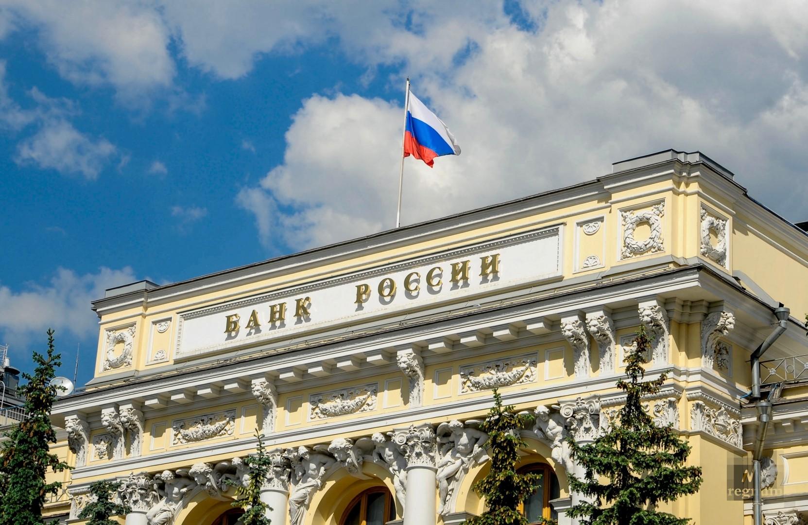 Банк России планирует повысить ключевую ставку до 5-6%