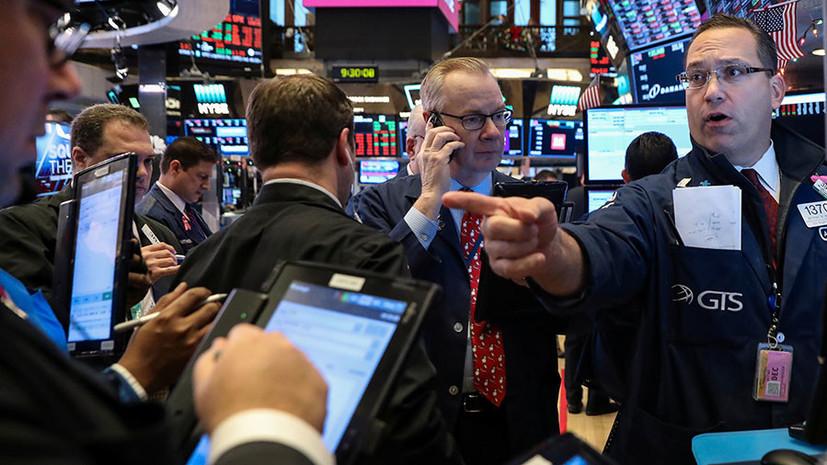 Биржевые фондовые индексы США завершили торги в красной зоне